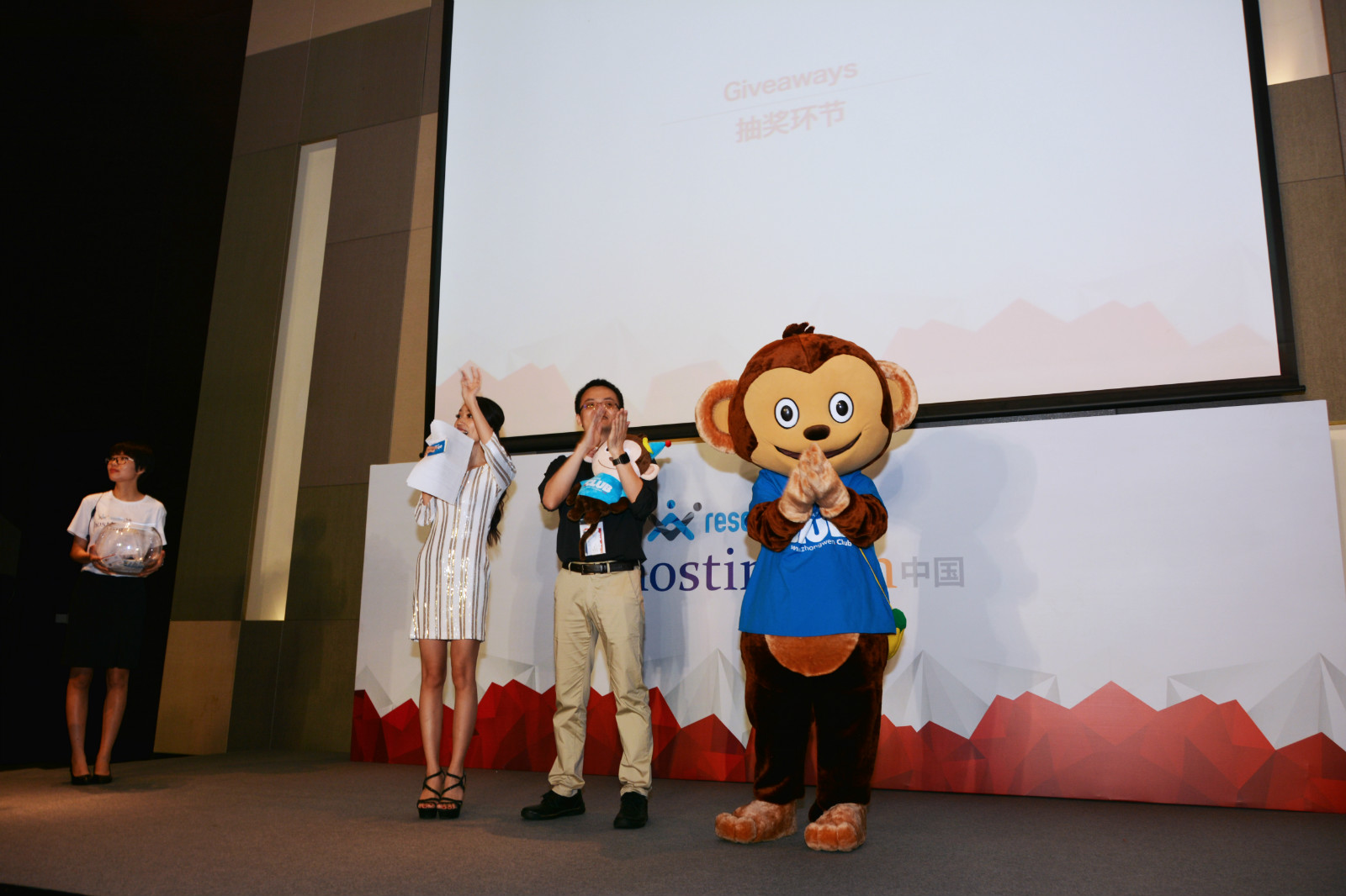 HostingCon China 2016 (48)_meitu_5
