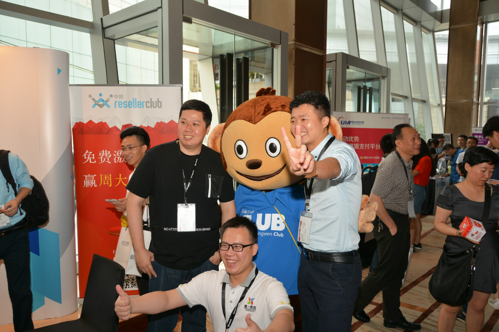 HostingCon China 2016 (58)_meitu_8
